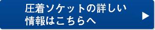 oyakudachi_btn01
